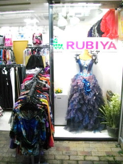 RUBIYA店舗